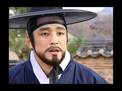 Jewel In The Palace, 28회, Ep28 #02 video