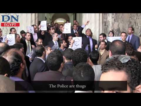 Lawyers defy 'Egyptian Police brutality'