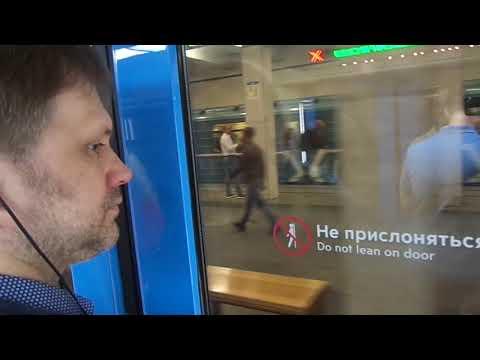 Moscow Metro Line 6: BRAND NEW 2018 Metrowagonmash 81-765/766/767 Moscow train