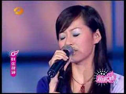 Don't Cry For Me Argentina--'super girl' Zhang Liangying
