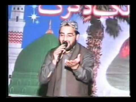 Sohna Ay Man Mohna Ay.muhammad Asif Chishti Of Samundri video