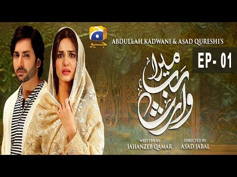 Download  Mera Rab Waris - Episode 01 | HAR PAL GEO Gratis, download lagu terbaru
