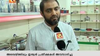 Bubly News Coverage on Amritha TV