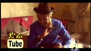 TV & Interview Funny Ethiopian Comedy