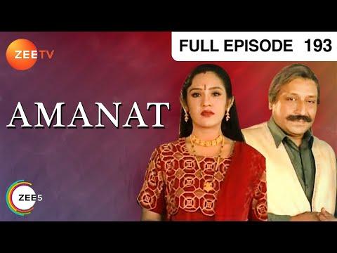 Amanat - Episode 193