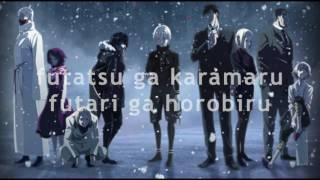 Download lagu Tokyo Ghoul Unravel - Lyrics
