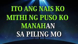 INAASAM NG PUSO (Lyrics Video) By Rev. Joey Crisostomo
