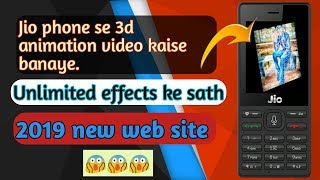 Jio phone me photo se video kaise banaye ||photos to gif maker online in jio phone