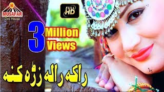 Raka Rala Zra Kana | New 2018 Song | Pashto Songs | HD Video | Musafar Music