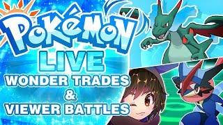 LIVE Viewer Battles! | Shiny Mega Evolution Wonder Trades! | Pokemon Ultra Sun/Moon