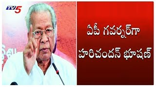 Biswa Bhusan Harichandan Appointed as AP New Governor