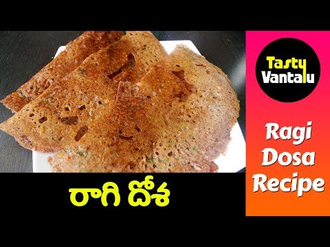 Instant Ragi Dosa in Telugu | Ragi dosa batter and preparation by Tasty Vantalu