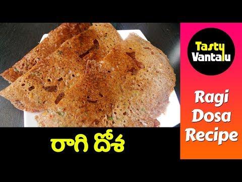 Instant Ragi Dosa in Telugu | Ragi dosa batter and preparation by Tasty Vantalu