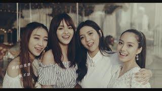 IVI ft. 李玖哲-不缺 (Official MV) 人際關係事務所片頭曲