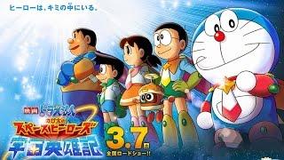 nobita siêu anh hùng Siêu nhân Nobita Doraemon Chế Thánh Nô TV OFFICIAL Mơ đi bay - Mơ siêu anh hùng | Huỳnh James ft. Pjnboys | Nhạc chế Doremon Nội