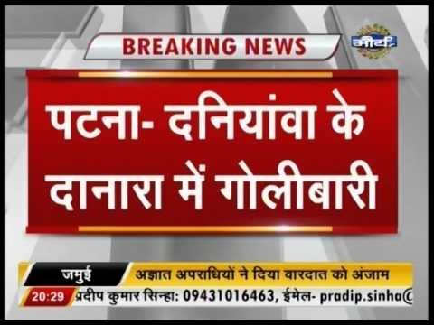 Breaking News: Gunfighting in Patna City's Danara of Daniyava district