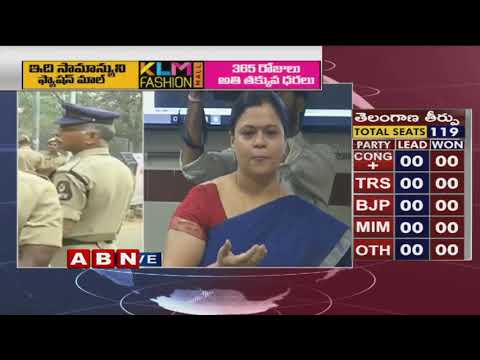 Votes Counting Begins in Telangana | Telangana Election Results 2018 | ABN Telugu