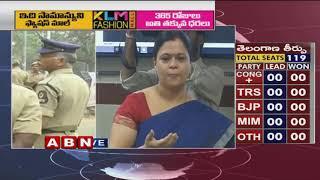 Votes Counting Begins in Telangana | Telangana Election Results 2018