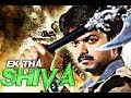 Ek Tha Shiva (2017) Latest South Indian Full Hindi Dubbed Movie | Vijay Full Movie in Hindi thumbnail