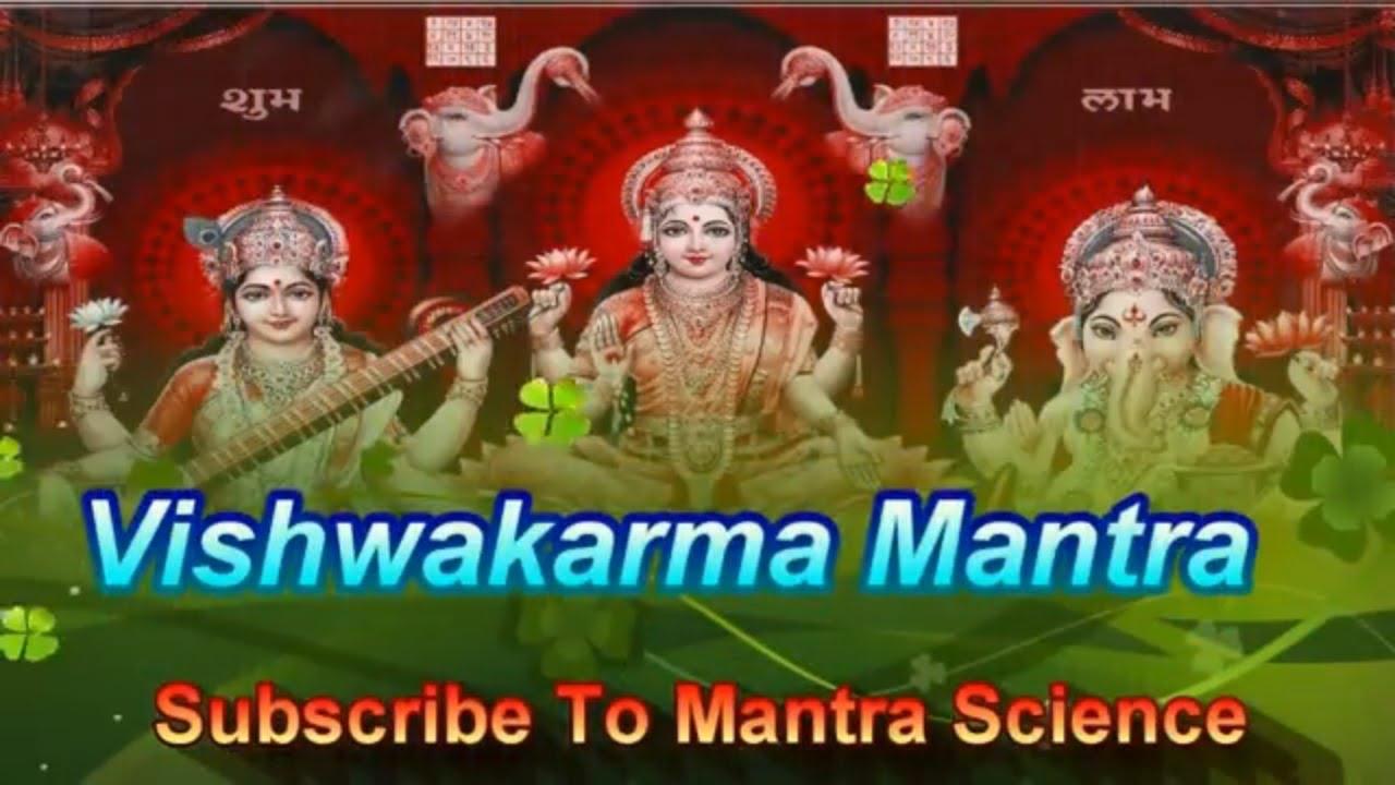 Vishwakarma Puja Mantra Deepawali Vishwakarma Mantra