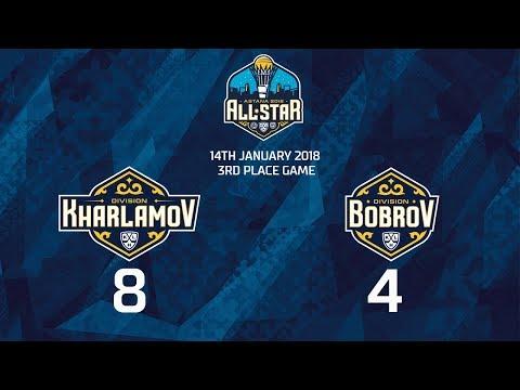 Матч Звезд КХЛ 2018.  Харламов 8 Бобров 4 (Матч за 3 место)