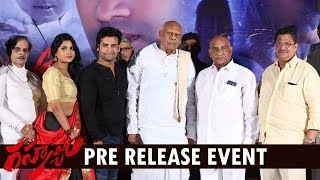 Rahasyam Movie Pre Release Event  | #RahashyamTrailer #Rahashyam #RahashyamMovieTrailer