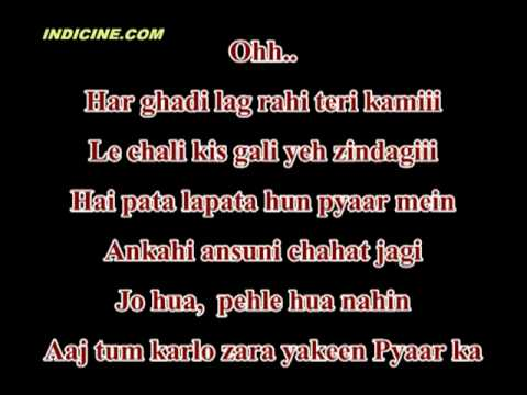 Aa Jao Meri Tamanna Lyrics.flv video