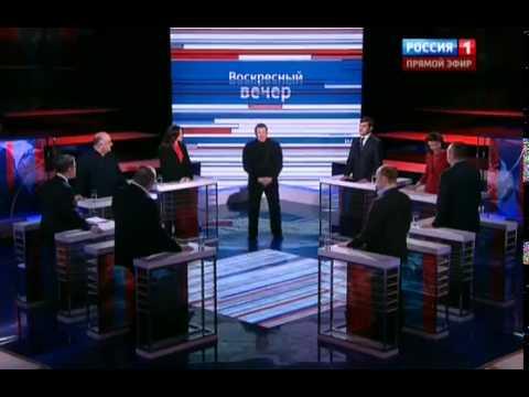 Американский юмор у Соловьёва в Воскресном вечере.