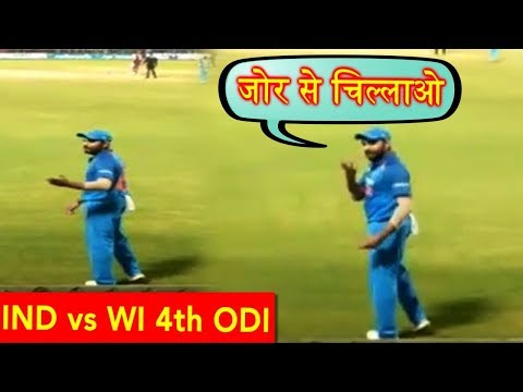 IndvsWI 4th ODI Highlights Match LIVE | Rohit Sharma REACTS to public Rohit ENCOURAGES Fans 162 runs