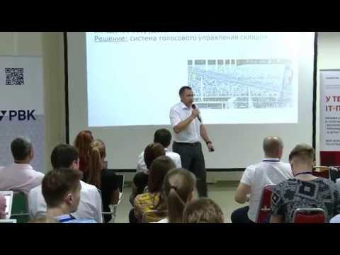 Эффективные продажи в ИТ - Александр Семенов, Президент ГК «КОРУС Консалтинг»