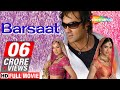 Barsaat   2005 [HD]   Hindi Full Movie   Priyanka Chopra   Bobby Deol   Bipasha   With Eng Subtitles