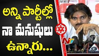 I Have Friends and Well wishers in all Political Parties- Pawan Kalyan || Janasena Press meet