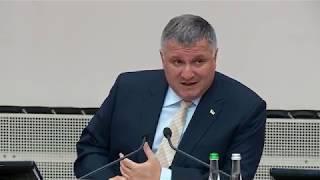 Арсен Аваков Прийнято ршення про лквдацю Департаменту захисту економки Нацполц