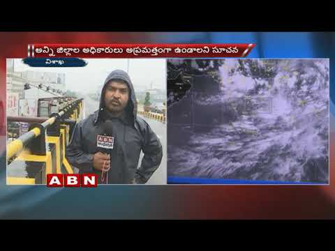 Heavy Rains To Lash AP and Telangana For Next 24 hours | Weather Forecast Report | ABN Telugu