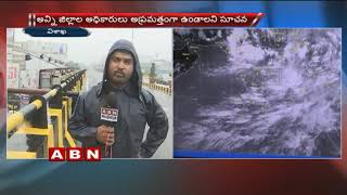 Heavy Rains To Lash AP and Telangana For Next 24 hours | Weather Forecast Report
