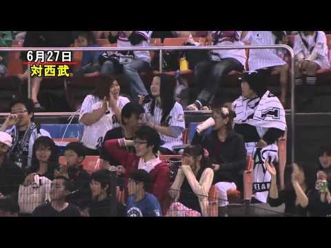 【ゴールデングラブ賞決定!】ロッテ岡田幸文 2012年ファインプレー集