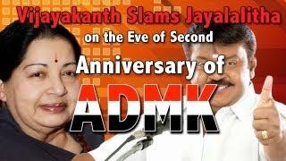 Vijayakanth Slams Jayalalitha on the Eve of Second Anniversary of ADMK