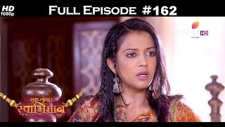 Ek Shringaar Swabhiman - 1st August 2017  - Full Episode 162