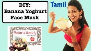 Home Remedy: Make a Banana Yoghurt Face Mask -
