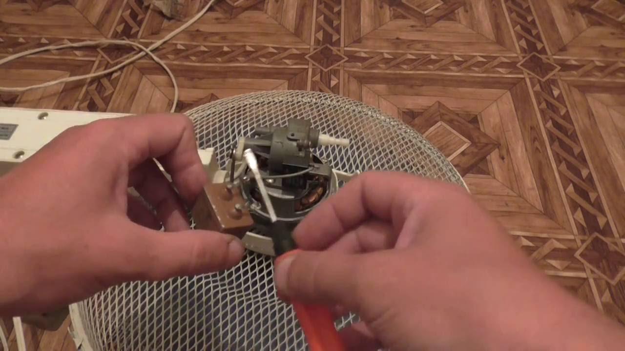 Ремонт вентилятора напольного своими руками 36