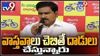 Sad that YCP is politicising TTD Srivari gold issue - TDP Devineni