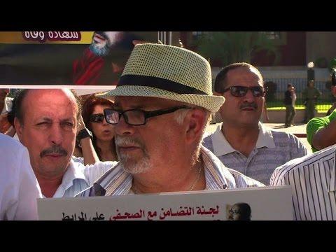 Maroc: soutien à un journaliste en grève de la faim #1