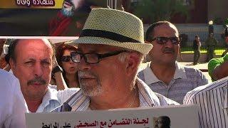 Maroc: soutien à un journaliste en grève de la faim 1.18 MB