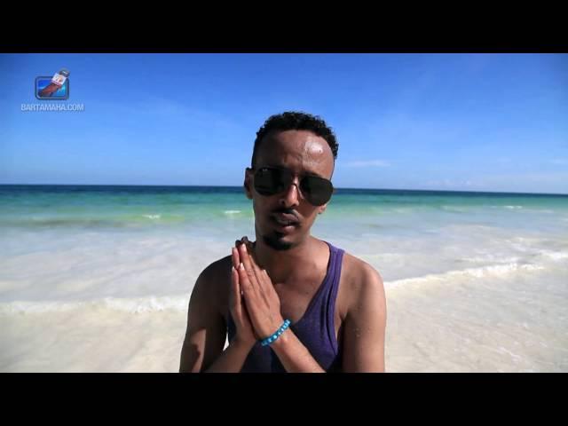 DEGMO by King Khalid 2013 HD (BARTAMAHA.com)