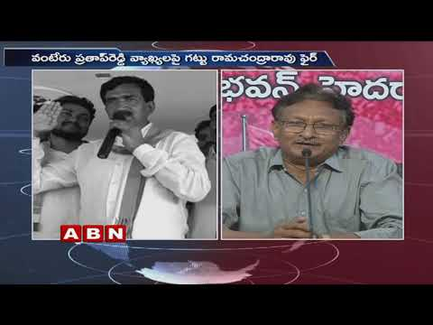 TRS Leader Gattu Ramachandra Slams Vonteru Pratap Reddy comments against Harish Rao | ABN Telugu