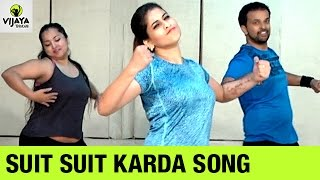 download lagu Suit Suit Karda Song  Zumba Dance On Suit gratis