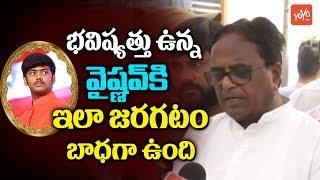 Congress Leader Ponnala Lakshmaiah Pay Condolences to Vaishnav Bandaru | Bandaru Dattatreya | YOYOTV