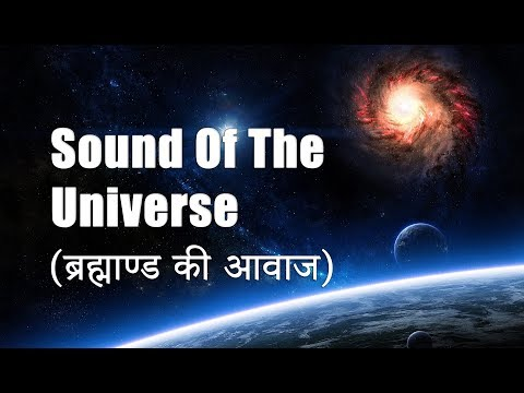 Sound Of The Universe (Planets, Sun, Moon Earth and Space)