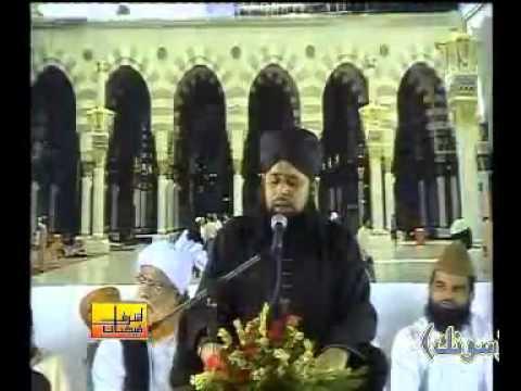 Dam Ba Dam Allah ho - Owais Raza Qadri - Album Ya Syedi