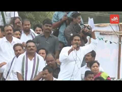 YS Jagan recommends Various Awards to Chandrababu at Public Meeting | AP Politics | YOYO TV Channel